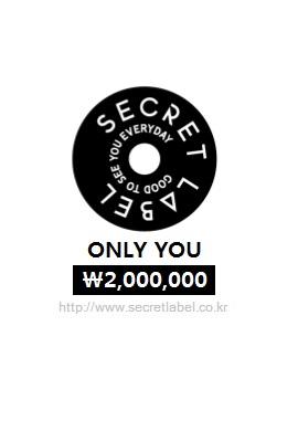 개인결제창 ( 2,000,000 )